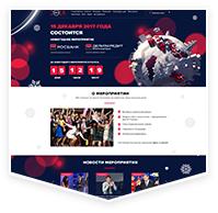ny360.ru — Одностраничный (Landing Page) сайт проведения новогоднего корпоратива