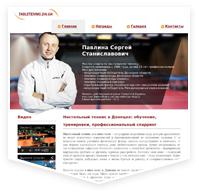 tabletennis.dn.ua Сайт для мастера спорта по настольному теннису