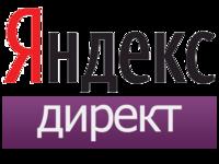 Настройка контекстной рекламы в Яндекс Директ от 800 ключевых слов ( Рся +...