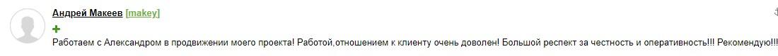 """""""детская одежда"""", Яндекс """"Москва"""" МЕГА ВЧ + Отзыв"""