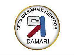 Damari