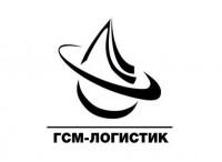 ГСМ-Логистик
