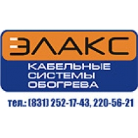 "ООО ""Элакс"""