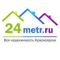 24metr - Вся недвижимость Красноярска