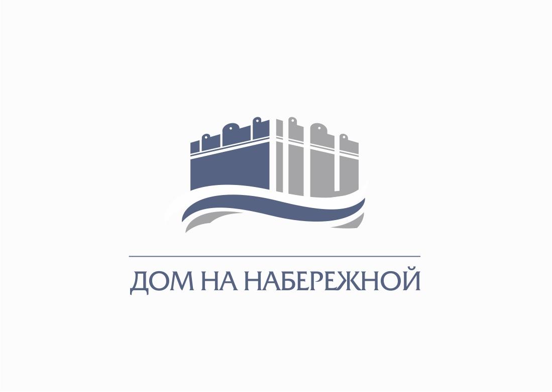 РАЗРАБОТКА логотипа для ЖИЛОГО КОМПЛЕКСА премиум В АНАПЕ.  фото f_1655de6ce65a9649.jpg
