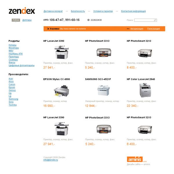 Zendex