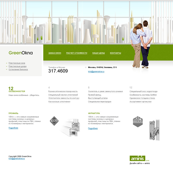 Green Okna