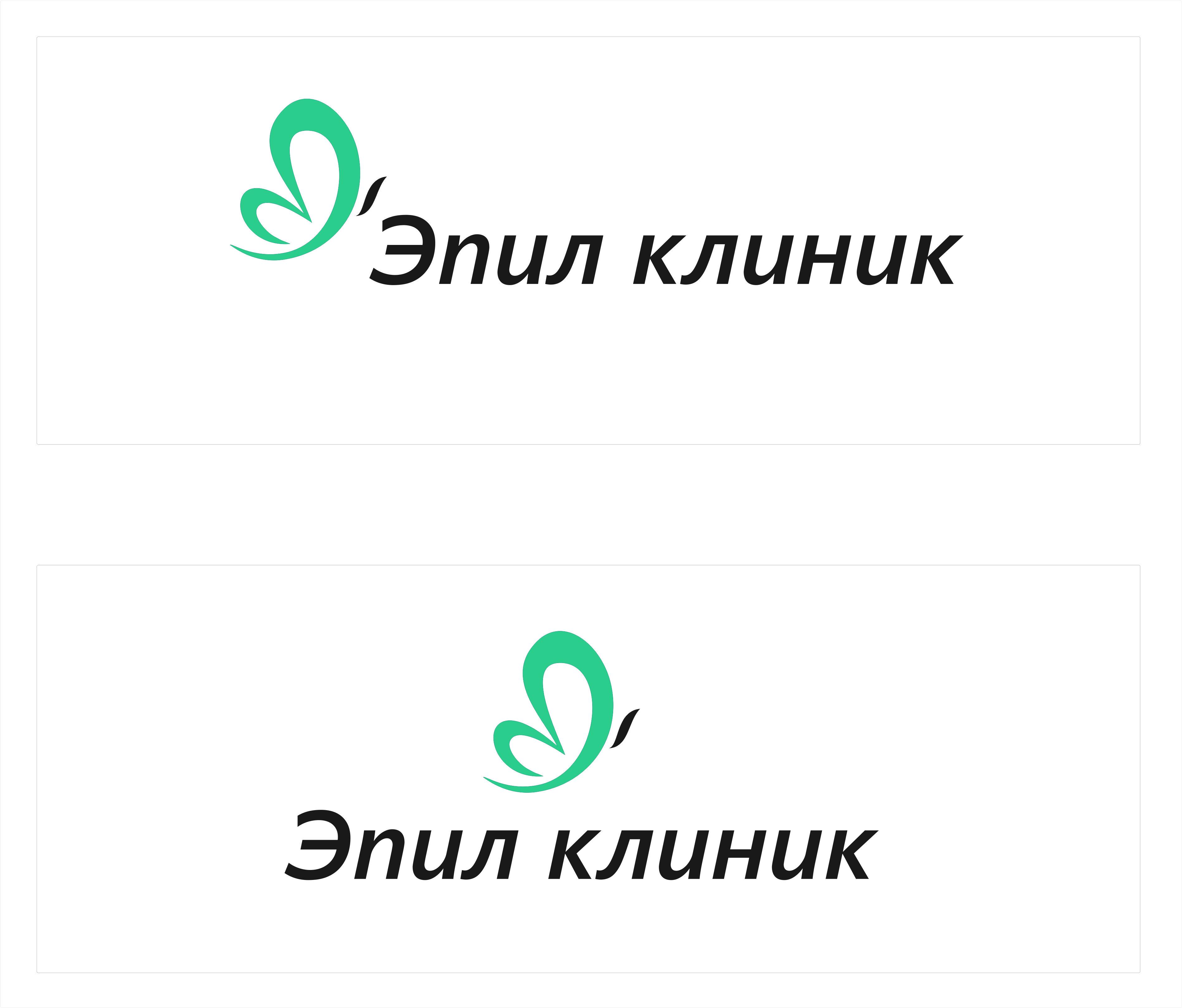 Логотип , фирменный стиль  фото f_5445e1efd1066461.jpg