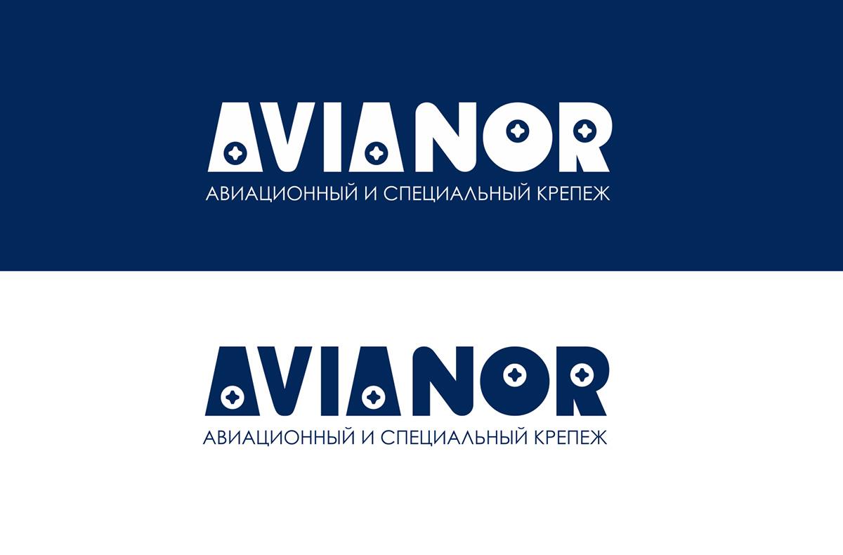 Нужен логотип и фирменный стиль для завода фото f_632528e17d867448.jpg