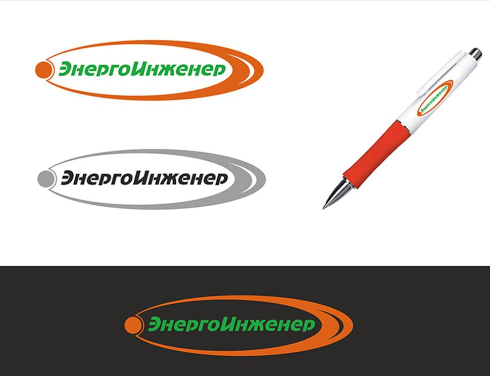Логотип для инженерной компании фото f_76751cae0af0f6d6.jpg