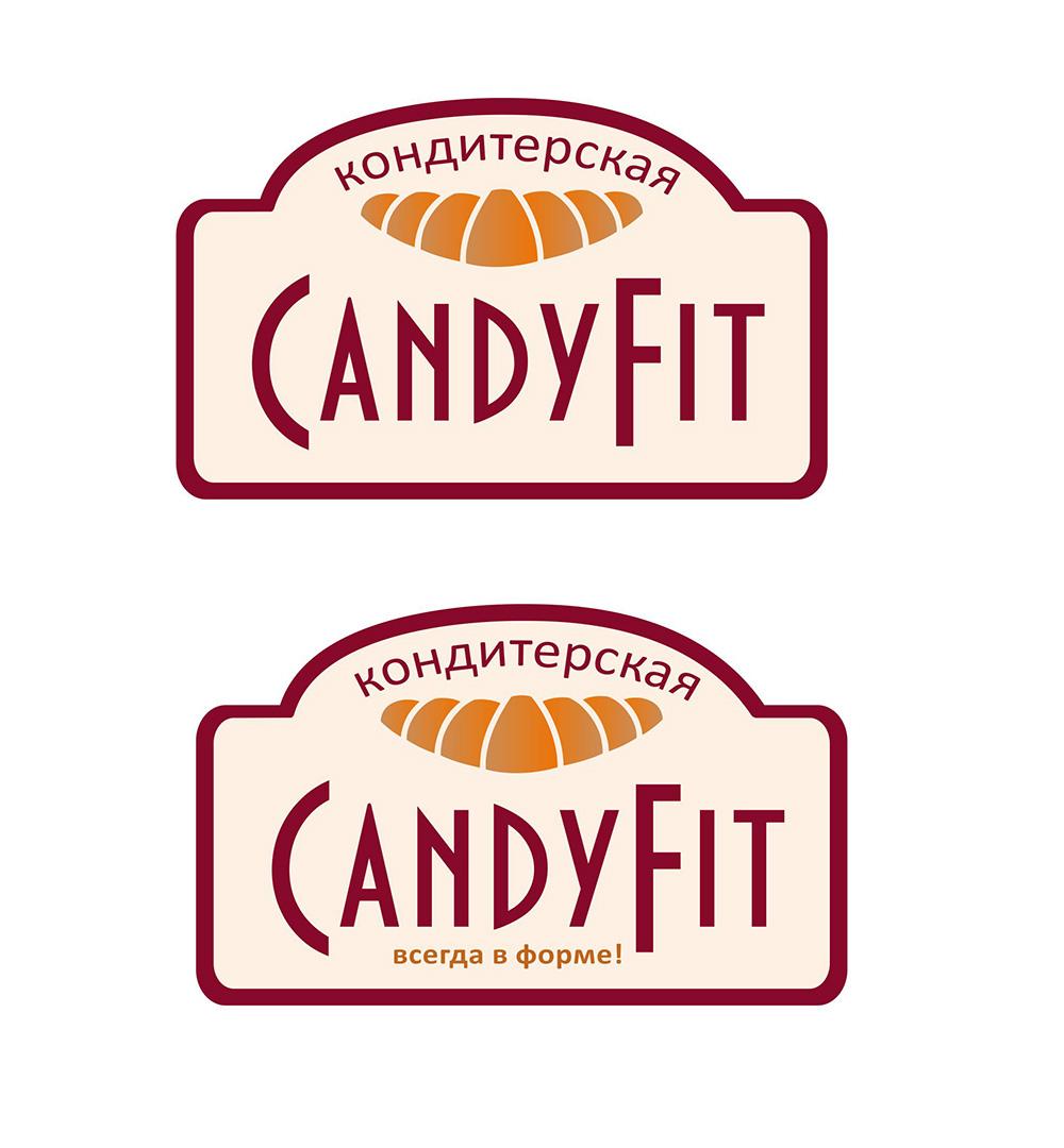 "Разработать логотип для ""CandyFit"" фото f_79751e2eb68210af.jpg"