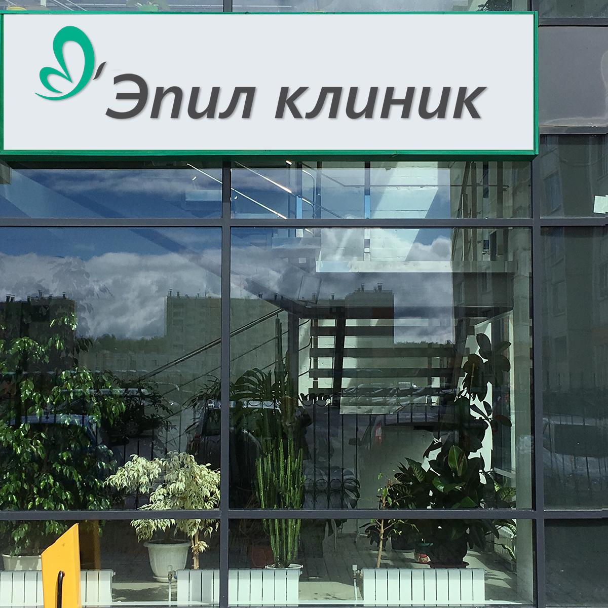 Логотип , фирменный стиль  фото f_9115e1efc6f3c4d5.jpg