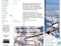 Раскрутка и приглашения в группы вконтакте