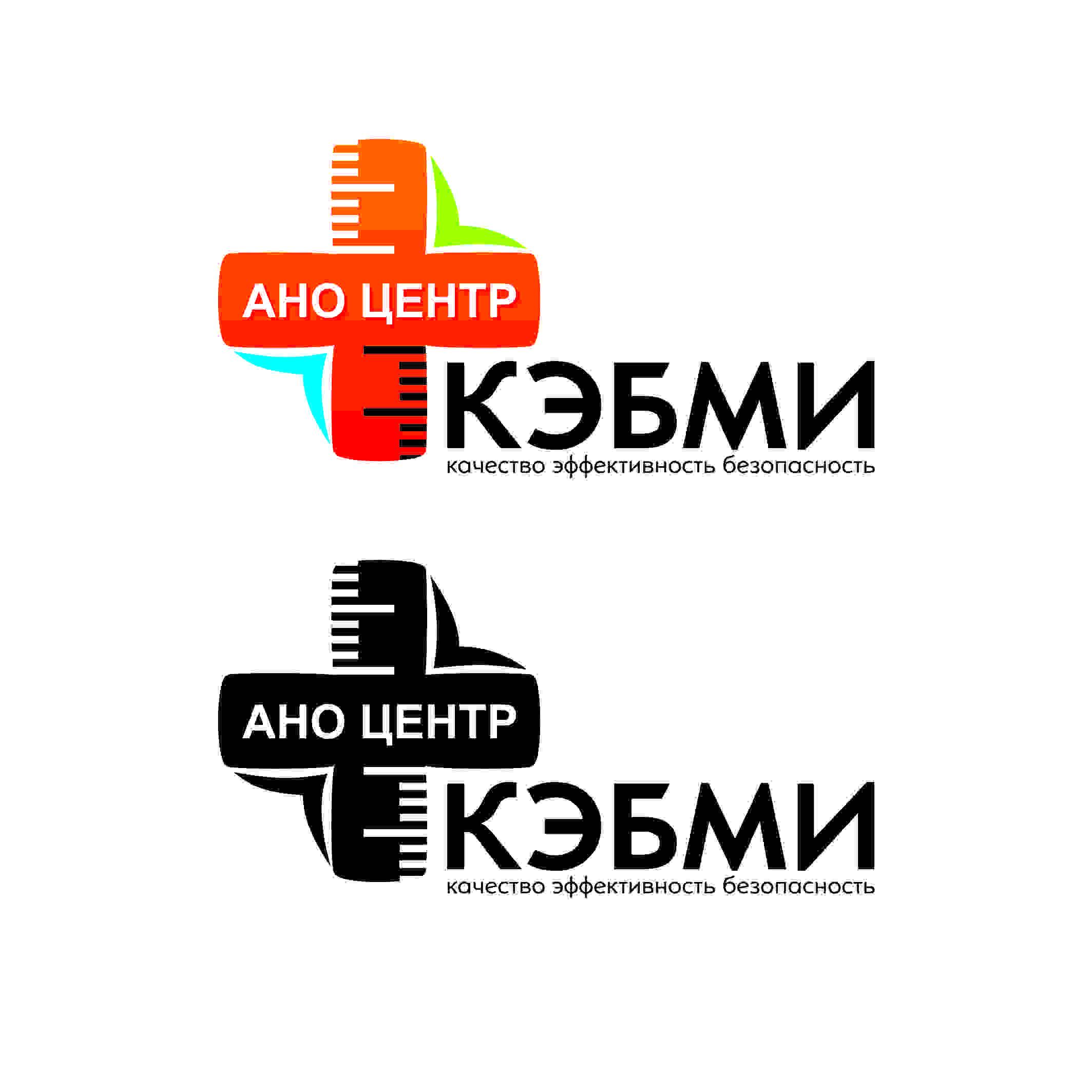 Редизайн логотипа АНО Центр КЭБМИ - BREVIS фото f_6335b1d8761c84fa.jpg