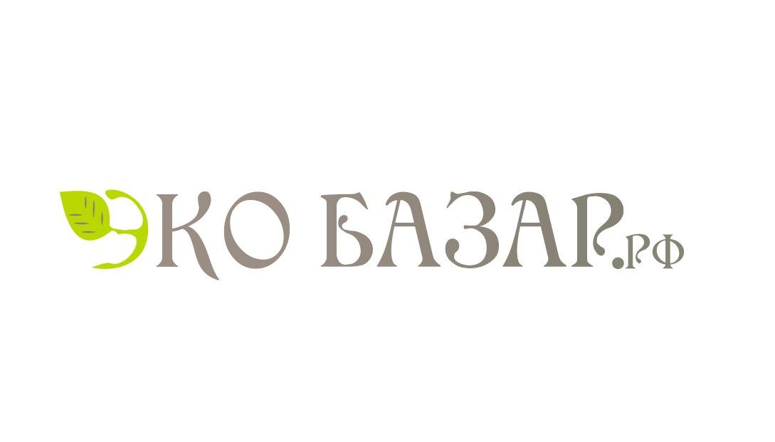 Логотип компании натуральных (фермерских) продуктов фото f_972594061718ce8b.jpg