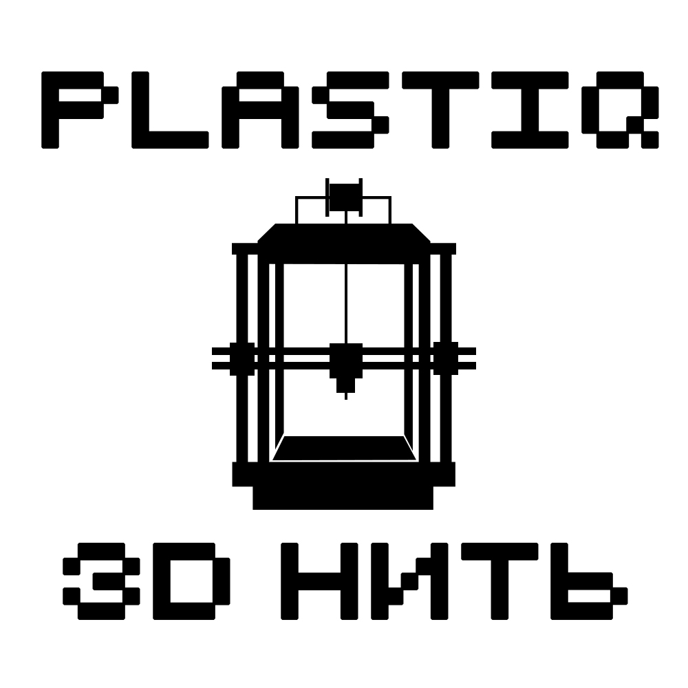 Разработка логотипа, упаковки - 3д нить фото f_0205b686da64e64e.jpg