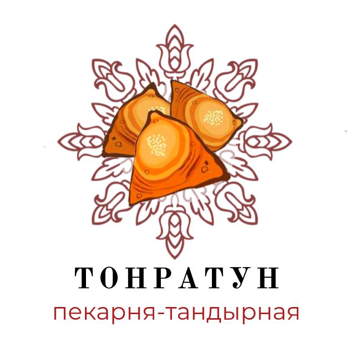 Логотип для Пекарни-Тандырной  фото f_1635d90f6ba9de80.png