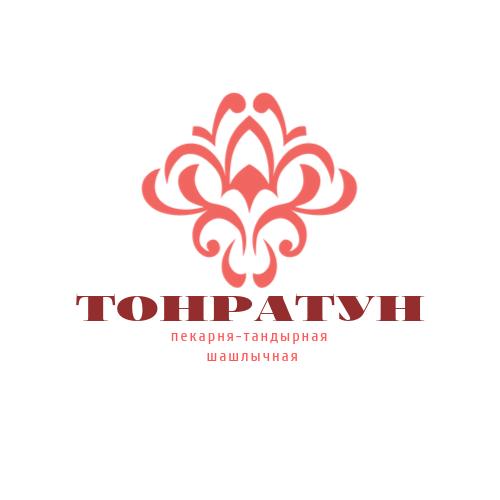 Логотип для Пекарни-Тандырной  фото f_3695d8fa62edce21.png