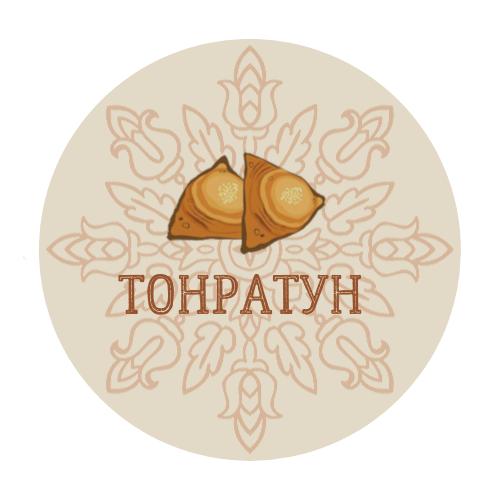 Логотип для Пекарни-Тандырной  фото f_4935d8f98c433bb0.png