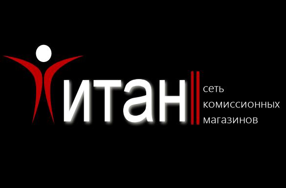 Разработка логотипа (срочно) фото f_1515d49cd679a471.png