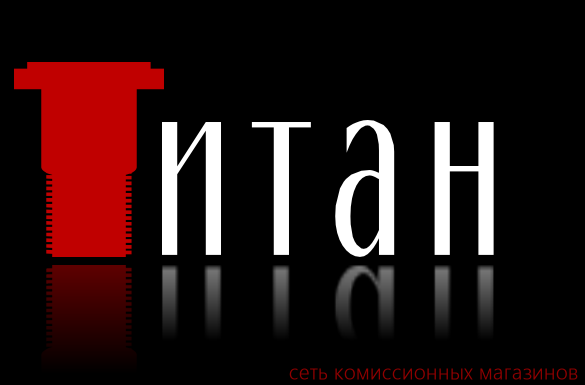 Разработка логотипа (срочно) фото f_4535d49cd6f3017f.png
