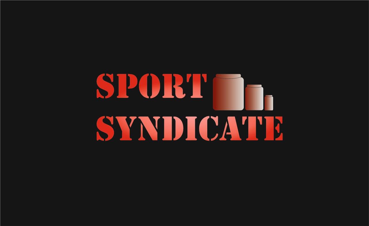Создать логотип для сети магазинов спортивного питания фото f_686596a78a8729ac.jpg