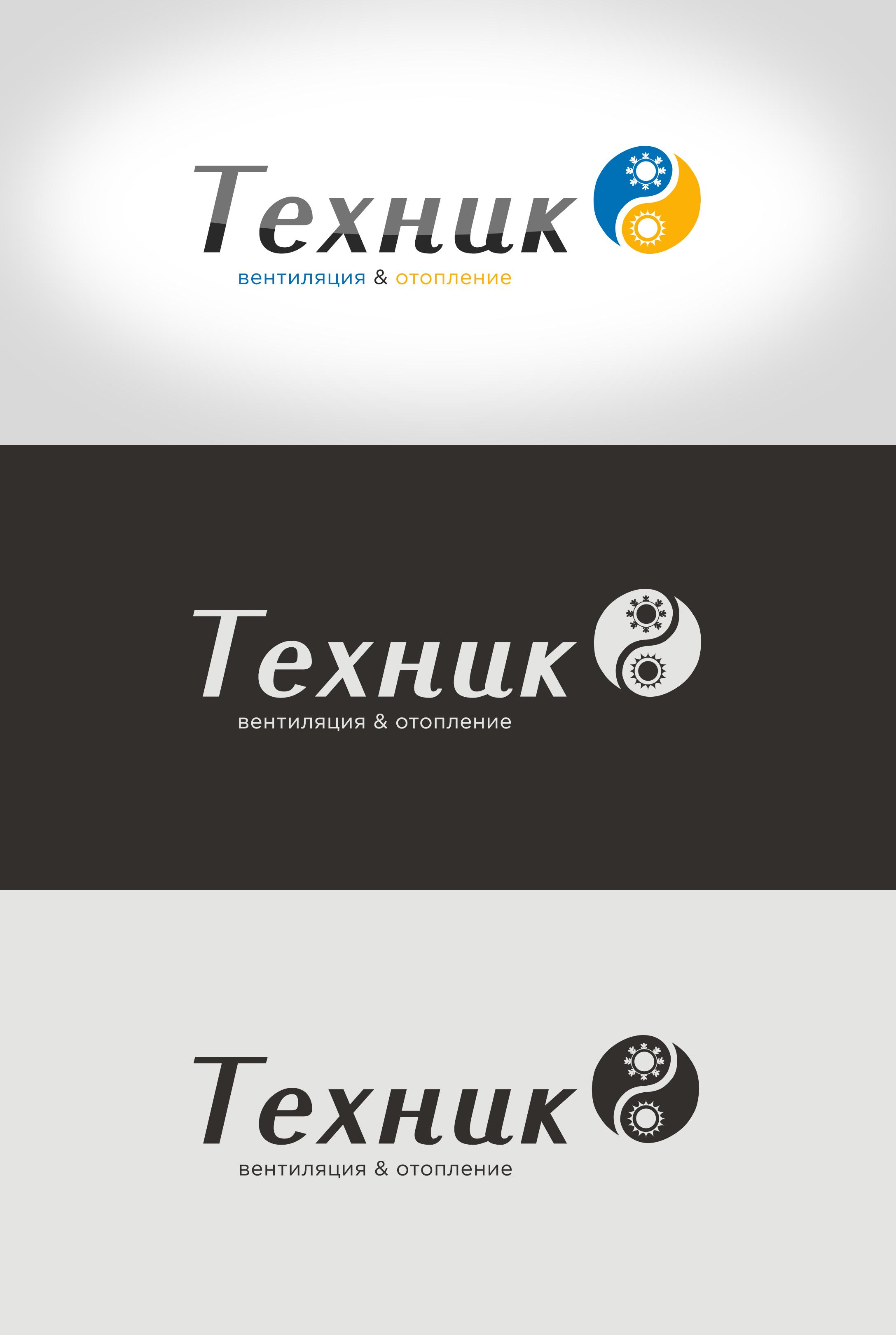 Логотип для ТехникО