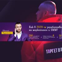 Шапка YouTube Евгений Кузьминых