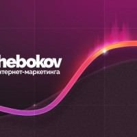 Шапка для Lezhebokov