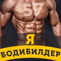 57 аватарок