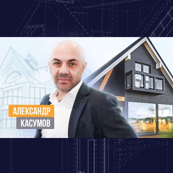 Оформление канала Александр Касумов