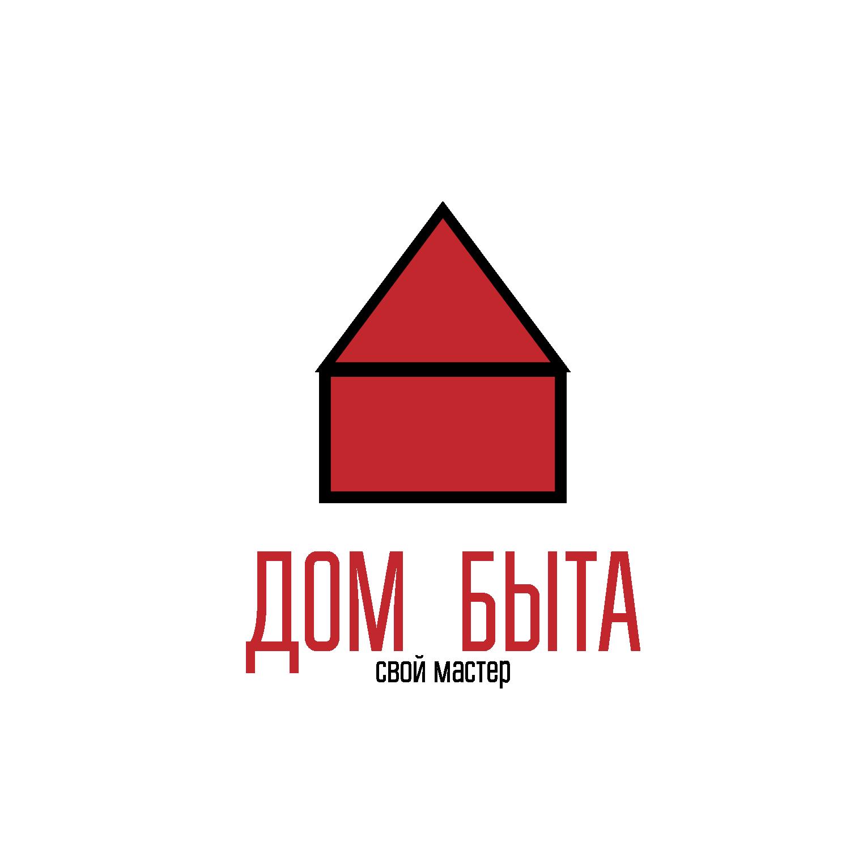 Логотип для сетевого ДОМ БЫТА фото f_2145d7d34964449f.png
