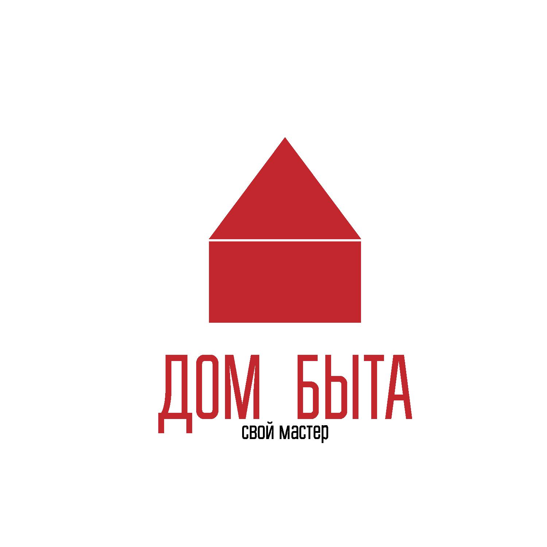 Логотип для сетевого ДОМ БЫТА фото f_4385d7d34ae7fc66.png