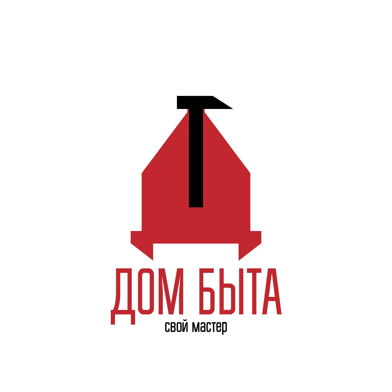 Логотип для сетевого ДОМ БЫТА фото f_5025d7d34bc01144.png