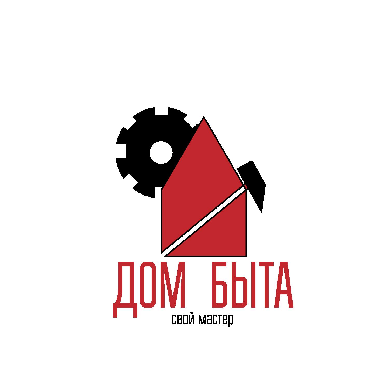 Логотип для сетевого ДОМ БЫТА фото f_5305d7d349198324.png