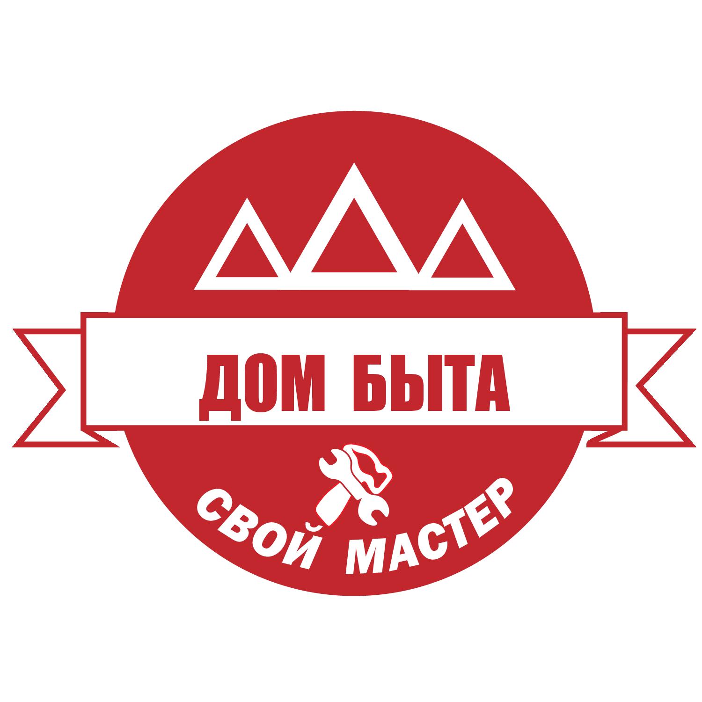 Логотип для сетевого ДОМ БЫТА фото f_7675d7d3478c916a.png