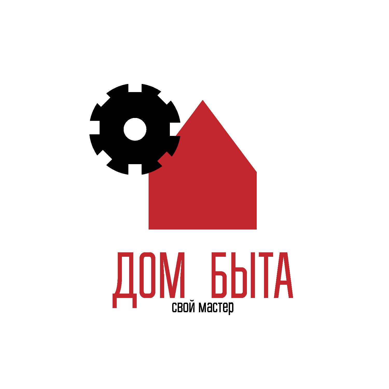 Логотип для сетевого ДОМ БЫТА фото f_8185d7d34b32b3da.png