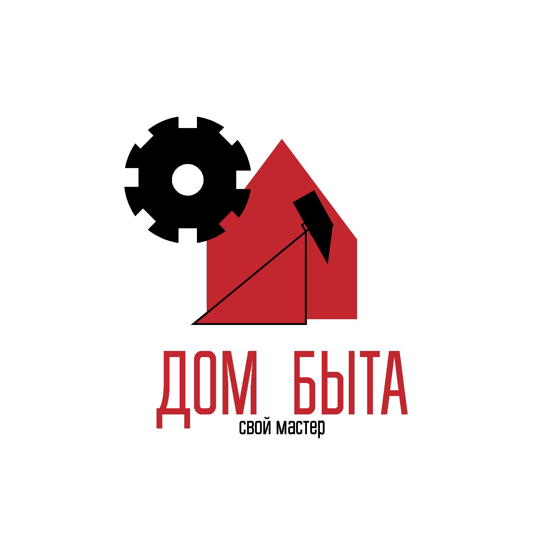 Логотип для сетевого ДОМ БЫТА фото f_9415d7d34a59f26d.png
