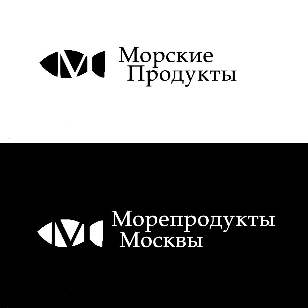 Разработать логотип.  фото f_2215ec7335571d42.png