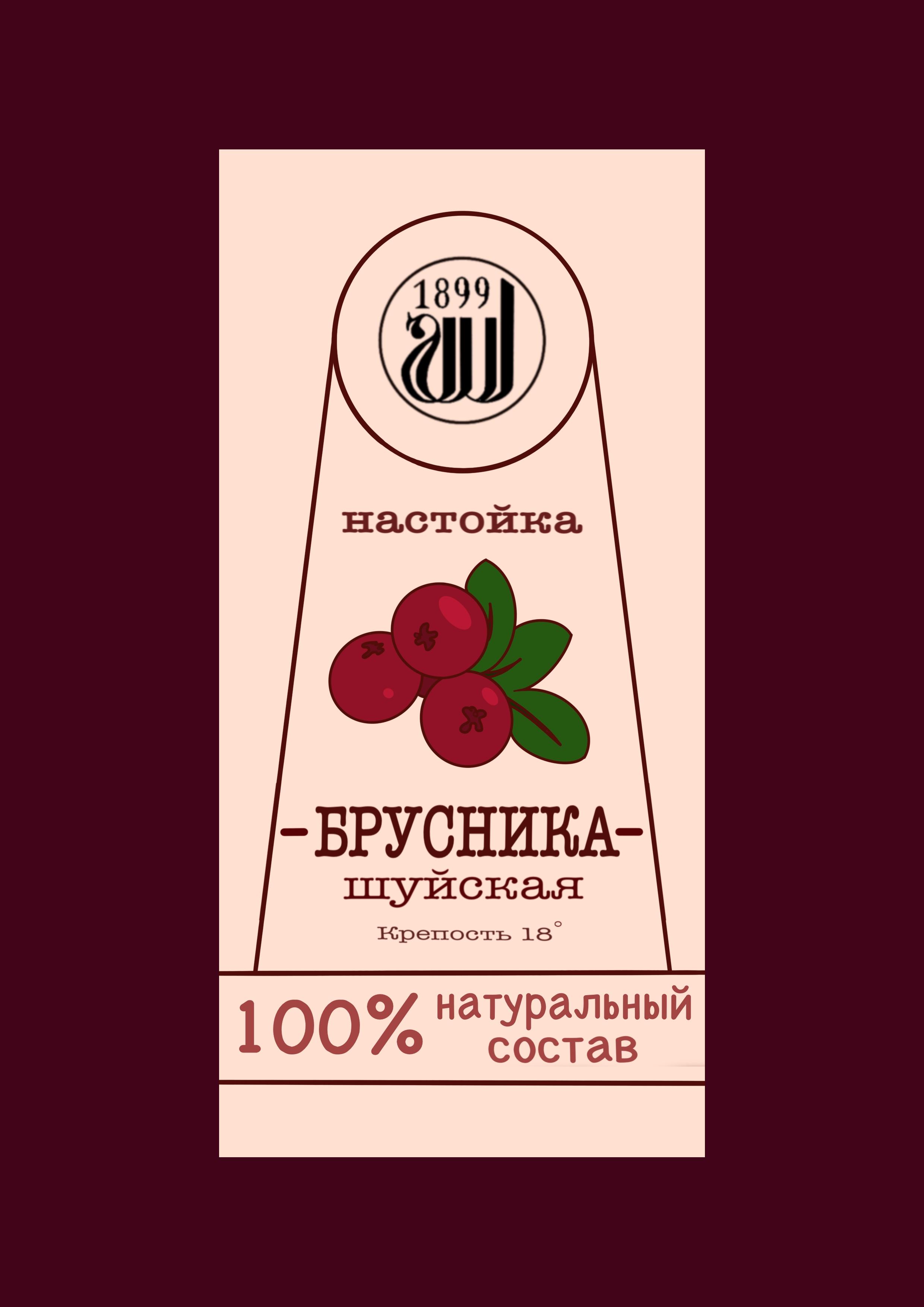 Дизайн этикетки алкогольного продукта (сладкая настойка) фото f_3525f8eecce26e10.jpg