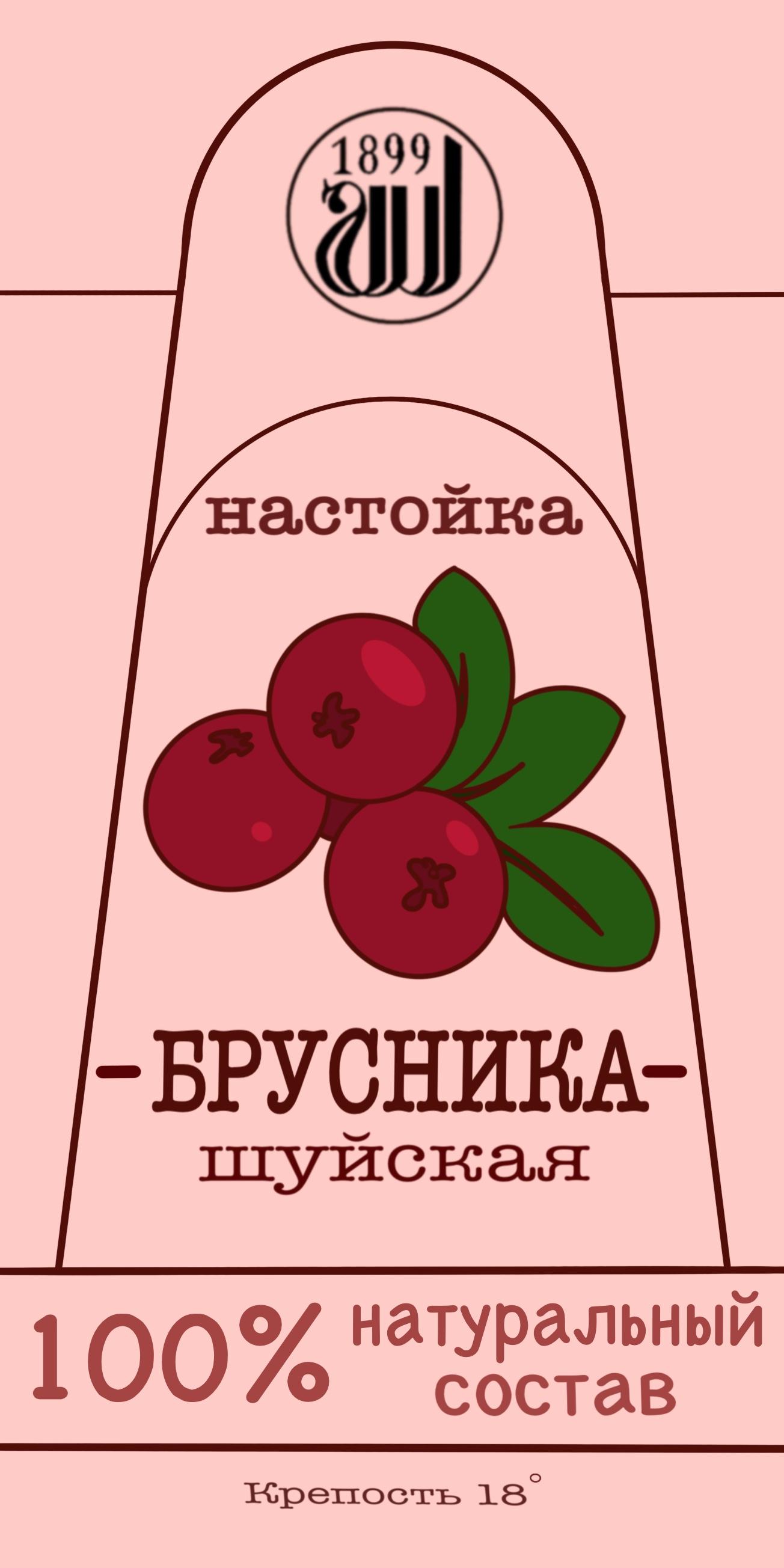 Дизайн этикетки алкогольного продукта (сладкая настойка) фото f_9215f8eecc1364a3.jpg