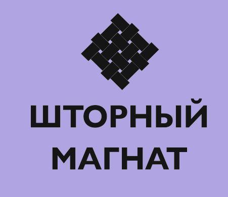 Логотип и фирменный стиль для магазина тканей. фото f_4535cdd77c718230.jpg