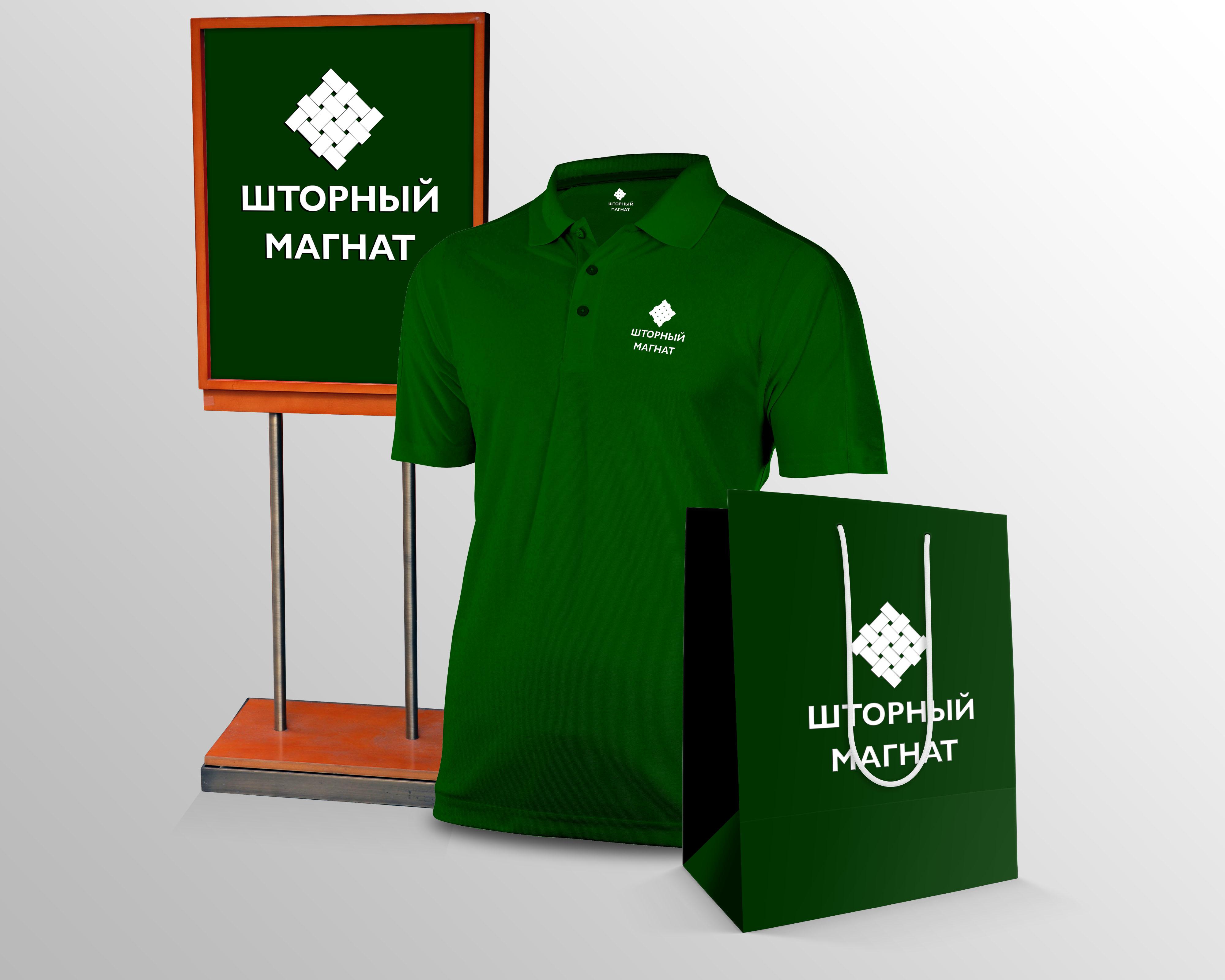 Логотип и фирменный стиль для магазина тканей. фото f_5635cdd7598c5c86.jpg