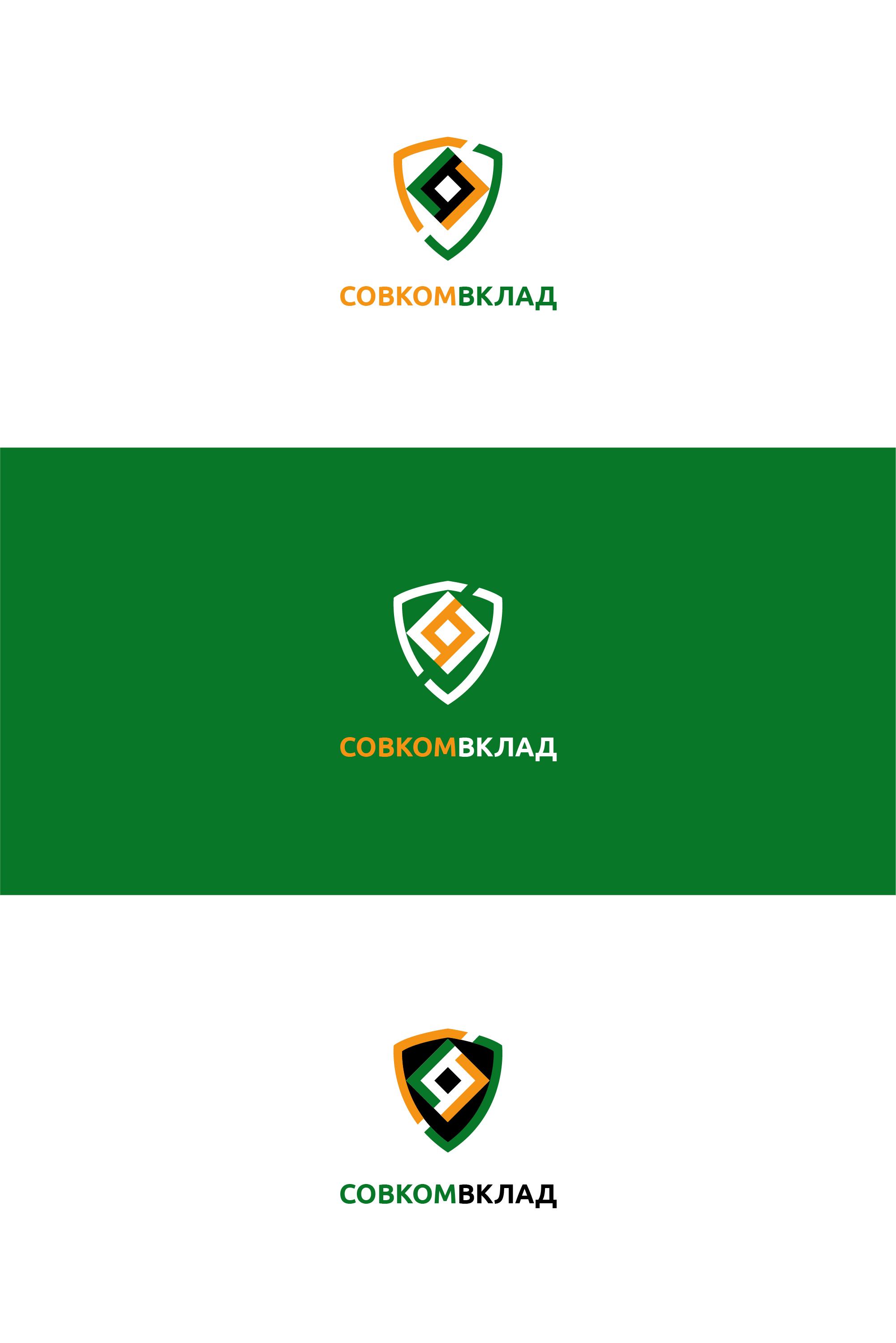 Разработка логотипа и фирменого стиля финансовой компании По фото f_2895f03b50cb59bd.jpg