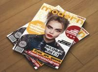 Обложка журнала Modern