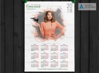 Календарь Торговый дом Сильвер