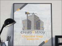 CreativStroy