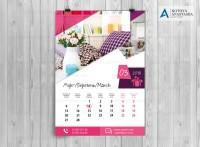 Календарь Текстиль
