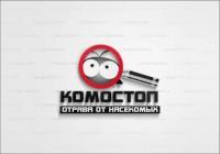 Комостоп