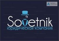 Sovetnik 2